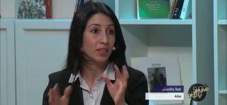هبة بطحيش ومحمود مرة - عن مسرحية حاجي القوافي - 14-1-2016- شو بالبلد - قناة مساواة الفضائية