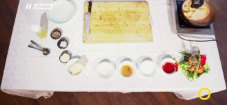 فقرة مطبخ - تورتوليني لحمة بالبندورة والكريم ،صباحنا غير،25-10-2018،قناة مساواة الفضائية