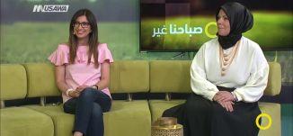حرر القوة التي بداخلك: الصحة البدنية الروحية والتنمية البشرية،عليا ابو راس، منيرفا  مزاوي، 24-6-2018