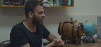 سميرة خوري- أم جابر - الجزء الأول - ع طريقك -  قناة مساواة الفضائية - Musawa Channel