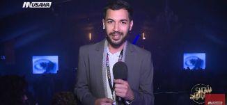 انطلاق معرض الموسيقى الفلسطيني PMX ..تراث ثقافيّ ثريّ ومتنوّع!،الكاملة،- شو بالبلد- 12.4.2018