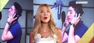 عساف مع عروس بيروت- الباكستيج - الحلقة 13 -قناة مساواة الفضائية