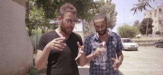 تامر نفار - الجزء الثالث - ع طريقك -  قناة مساواة الفضائية - Musawa Channel