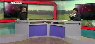 موقع العربية :  ترامب: الشعب الإيراني يريد التغيير والحكومة تخشاه ،مترو الصحافة،31.12.17