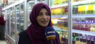 رمضان في كل مكان اجراءات استثنائية لمنع تفشي الكورونا،الكاملة،جولة رمضانية،الحلقة 3،مساواة