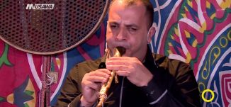 عزف يرغول  - حلمي ابو ليل  - صباحنا غير- 6-10-2017 - قناة مساواة الفضائية