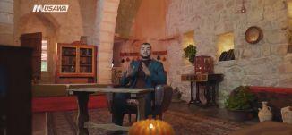 كيف تكون سليم الصدر ؟!- ج2 - الحلقة 22 - الإمام - قناة مساواة الفضائية - MusawaChannel
