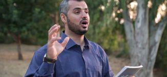 يوسف عليه السلام (2) - جودة عالية - #قصص_الأنبياء - قناة مساواة الفضائية - Musawa Channel