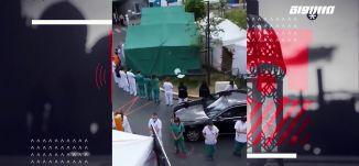 في بلجيكا: أداروا ظهورهم لرئيسة الوزراء إحتجاجًا على فشلها في معالجة أزمة كورونا،المحتوى في رمضان،28