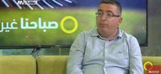 المنتخب المغربي .. ما هي أسلحته للتألق في المونديال ؟،هشام سعيد ، محمد الخامشلي، 21.2.2018