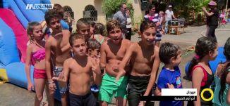 مهرجان اخر ايام الصيفية -  نورهان ابو ربيع - صباحنا غير - 30-8-2017 - قناة مساواة الفضائية