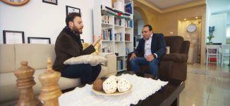 محمود كيال (طبيب ومبادر في مجال الهاي تك ) -الجزء الاول -  ع طريقك - الموسم الثاني - قناة مساواة