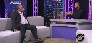 '' الفنان الفلسطيني مبدع ومن اللا شيئ فعل شي''  - د. موسى الحافظ - ج1 - شو بالبلد- 1.9.2017