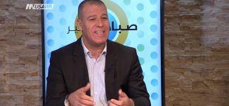 الانتخابات البرلمانية: ما هي طروحات الأحزاب العربية،بماذا تعدنا؟،ابراهيم بشناق،صباحنا غير،6-3-2019