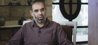 مع شريكة الحياة - ج2 - عبد الرحمن ابو الهيجة (امام مسجد ) -   #افراح_الروح - قناة مساواة الفضائية