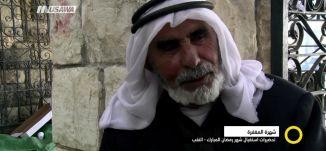 تقرير-  شهرة المغفرة -تحضيرات استقبال شهر رمضان المبارك - ياسر العقبي- صباحنا غير- 26-5-2017