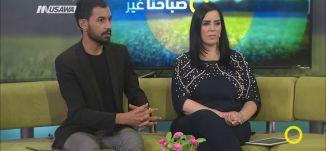 تدريب وتبادل التجارب: تدريب الأخصائيين النفسيين من غزة،محمد  ياسر أبو جامع ،اسامة عماد، ، 31-7-2018