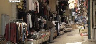 الانفتاح مع الدول العربية هو الجسر للاقتصاد العربي لفلسطينيو الداخل   -الكاملة - ح12 - الهويات الحمر