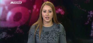 مشروع قانون إسرائيلي يحظر التفاوض على القدس،مترو الصحافة،27.12.17 ، قناة مساواة الفضائية