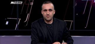 رويترز :  جيش الإسلام: لا مفاوضات على الخروج من الغوطة السورية وسندافع عنها، مترو الصحافة ،7.3.2018