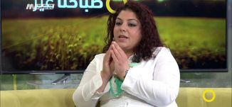 الأم العاملة  !! - حنان مرجية  - #صباحنا غير - 21-3-2017 - قناة مساواة الفضائية