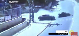 تقرير - طلاب الرازي رهط في خطر - ياسر العقبي -صباحناغير-12.11.2017- قناة مساواة الفضائية