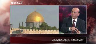 رمزية القدس.. ألا تستوجب استنفار اسلامي وعربي ؟! ،سعيد حسنين،ج1،متروالصحافة، 6.12.2017