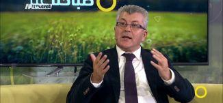 أراضي المشاع والإشكاليات بالمجتمع العربي - توفيق طيبي -  صباحنا غير- 19-4-2017 - مساواة