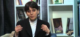 هناء شلاعطة - قضية قتل النساء - 14-1-2016- شو بالبلد - قناة مساواة الفضائية MusawaChannel
