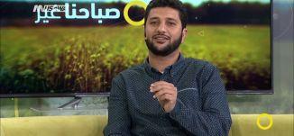 إحياء  يوم الأرض - ابراهيم حجازي - صباحنا غير- 31-3-2017 - قناة  مساواة الفضائية