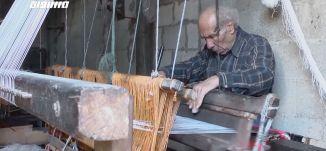 فن النسيج في غزة صناعة يدوية قديمة تم تطويرها باستخدام النول لتلبية الاحتياجات،الكاملة،مراسلون،16.03