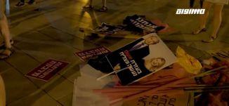 تظاهرات حاشدة تسبق أسبوعا حاسما،بانوراما مساواة،25.10.2020،قناة مساواة