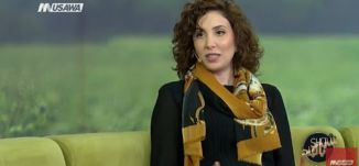 الناصرة تعيد إحياء غوار الطوشة !! الكاملة ، شو بالبلد، 25.1.2018،  قناة مساواة الفضائية