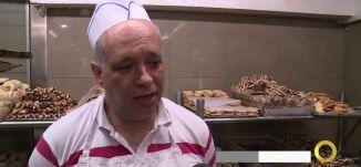 تقرير - الحلويات الفلسطينية في فصل الشتاء قديماً - 16-11-2016- #صباحنا_غير- مساواة