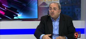 النائب أحمد الطيبي- لا للانكسار امام اليمين - 12-2-2016- #التاسعة مع رمزي حكيم-مساواة