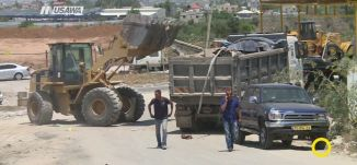 تقرير-  معالجة النفايات الصلبة في الطيبة وزيمر - نورهان ابو ربيع - صباحنا غير- 29-6-2017