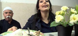ابو رعد - مطبخ افراح الكرمل - داليا الكرمل وعسفيا - #رحالات - 26-11-2015 - قناة مساواة الفضائية