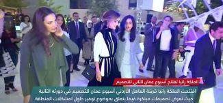 الخيل الليبية المريضة تجد علاجآ الآن في مستشفى -view finder - 12-10-2017 - قناة مساواة