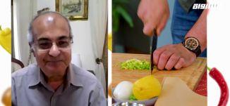 طبخة اليوم : مسخن ،سعيد صفدي،نائل زرقاوي،الكاملة،برنامج #من_البلد،الحلقة 4
