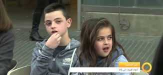 تقرير- اجواء الميلاد في يافا - صباحنا غير - 15-12-2015- قناة مساواة الفضائية