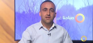 وائل عواد - فقرة اخبارية - #صباحنا_غير-13-5-2016- قناة مساواة الفضائية - Musawa Channel