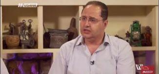 لماذا تقوم شركات التامين الاسرائيلية بمقاطعة وكلاء التامين العرب ؟؟! - ج2- حالنا -5-7-2017 -  مساواة