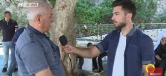 أجواء العيد  من مقام النبي شعيب - مالك صلالحة - صباحنا غير -2.9.2017 - قناة مساواة الفضائية