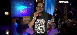 كيفية تقديم ضيف بالبرنامج على طريقة اسامة مصري،ح14منحكي لبلد،رمضان 2019