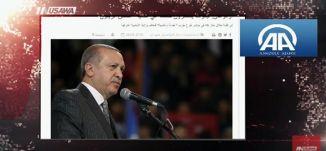 """الأناضول :  أردوغان: جنودنا يسطرون ملحمة في عملية """"غصن الزيتون!! ،مترو الصحافة، 29.1.18،مساواة"""