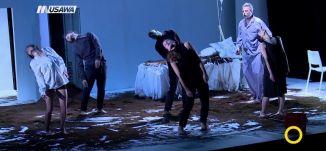 تقرير : المسرح الراقص: مسرحية الجناح الأخير ،صباحنا غير،12-9-2018،قناة مساواة الفضائية