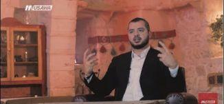 ما هو علو الهمة !- ج1 - الحلقة 19 - الإمام - قناة مساواة الفضائية - MusawaChannel