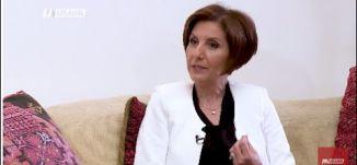 الحمل كله علي شو العمل ؟ !!  - ميرا عفارة - عنا الحل - ج1- الحلقة 5-  قناة مساواة الفضائية