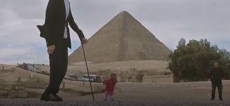 مصر تستعين بأقصر امرأة في العالم  وأطول رجل في العالم. والسبب؟؟ - قناة مساواة الفضائية