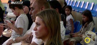 ثانوية شقيب السلام ، إفطار جماعي وذكرى للمربي محمد الحمامدة - ياسر العقبي- صباحنا غير- 19-6-2017